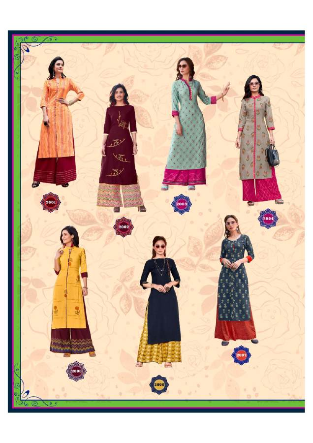 Biba Vol 2 Kajal Style collection 14