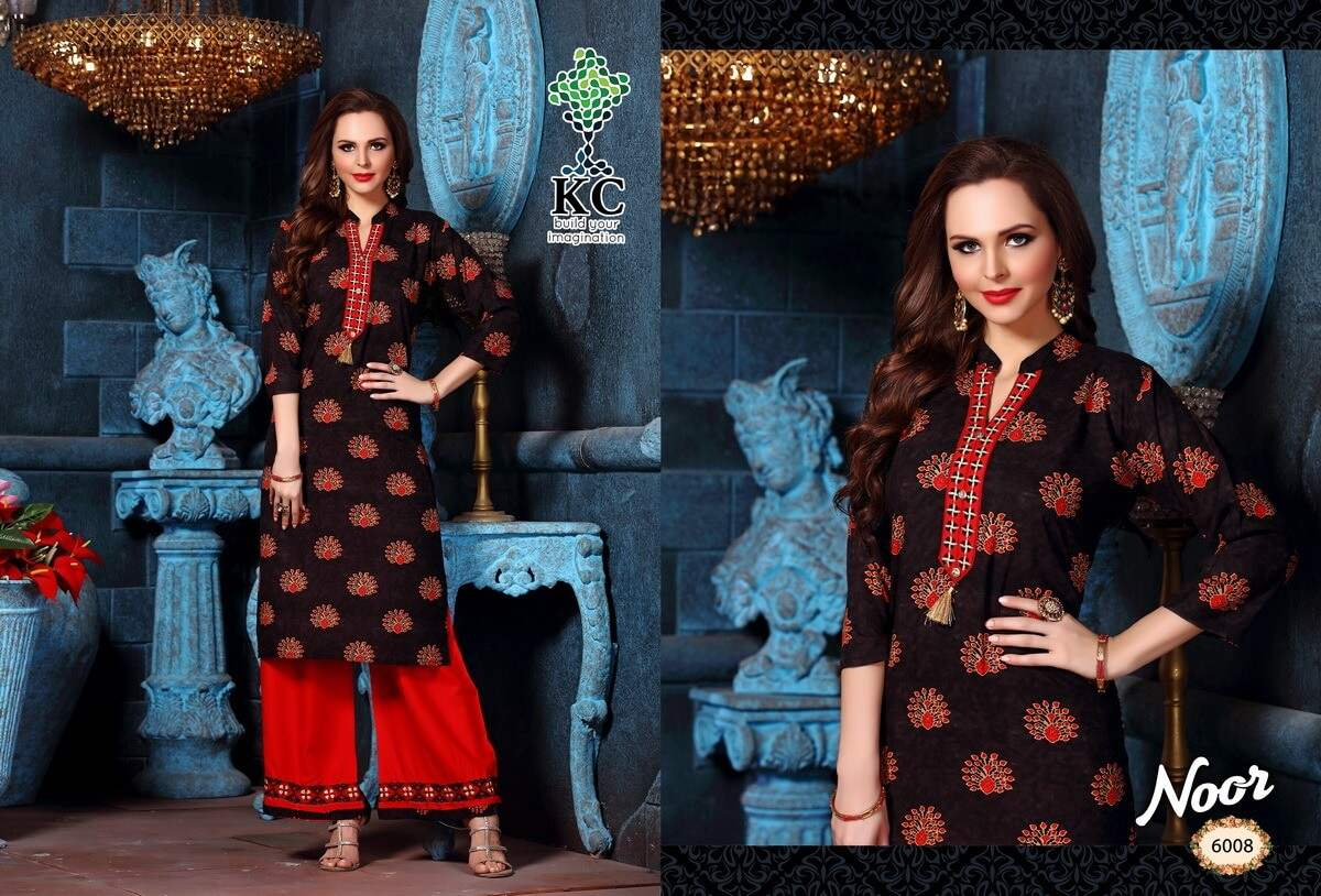 KC Noor Palazzo 5 collection 4