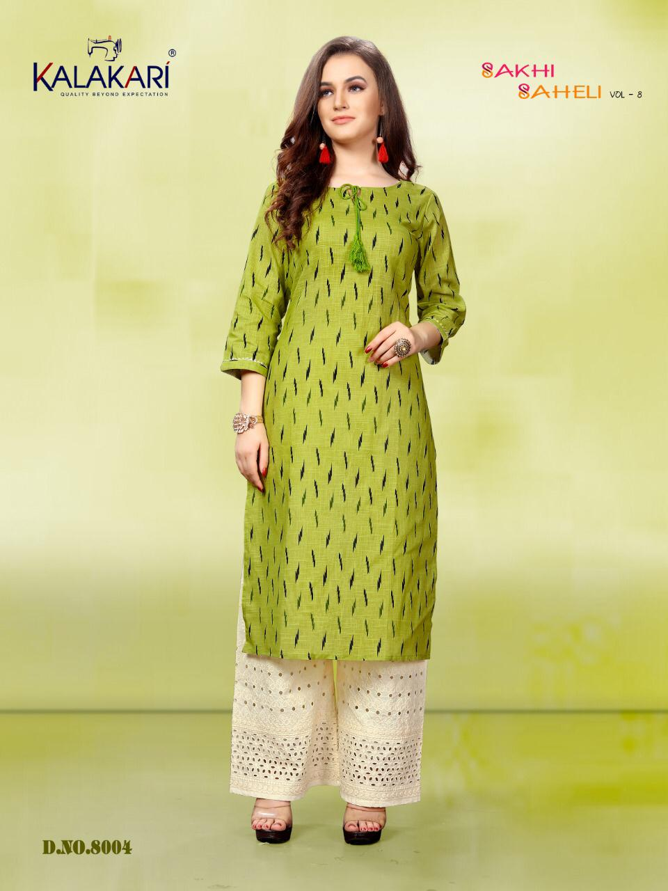 Kalakari NX Sakhi Saheli Vol 8 collection 3