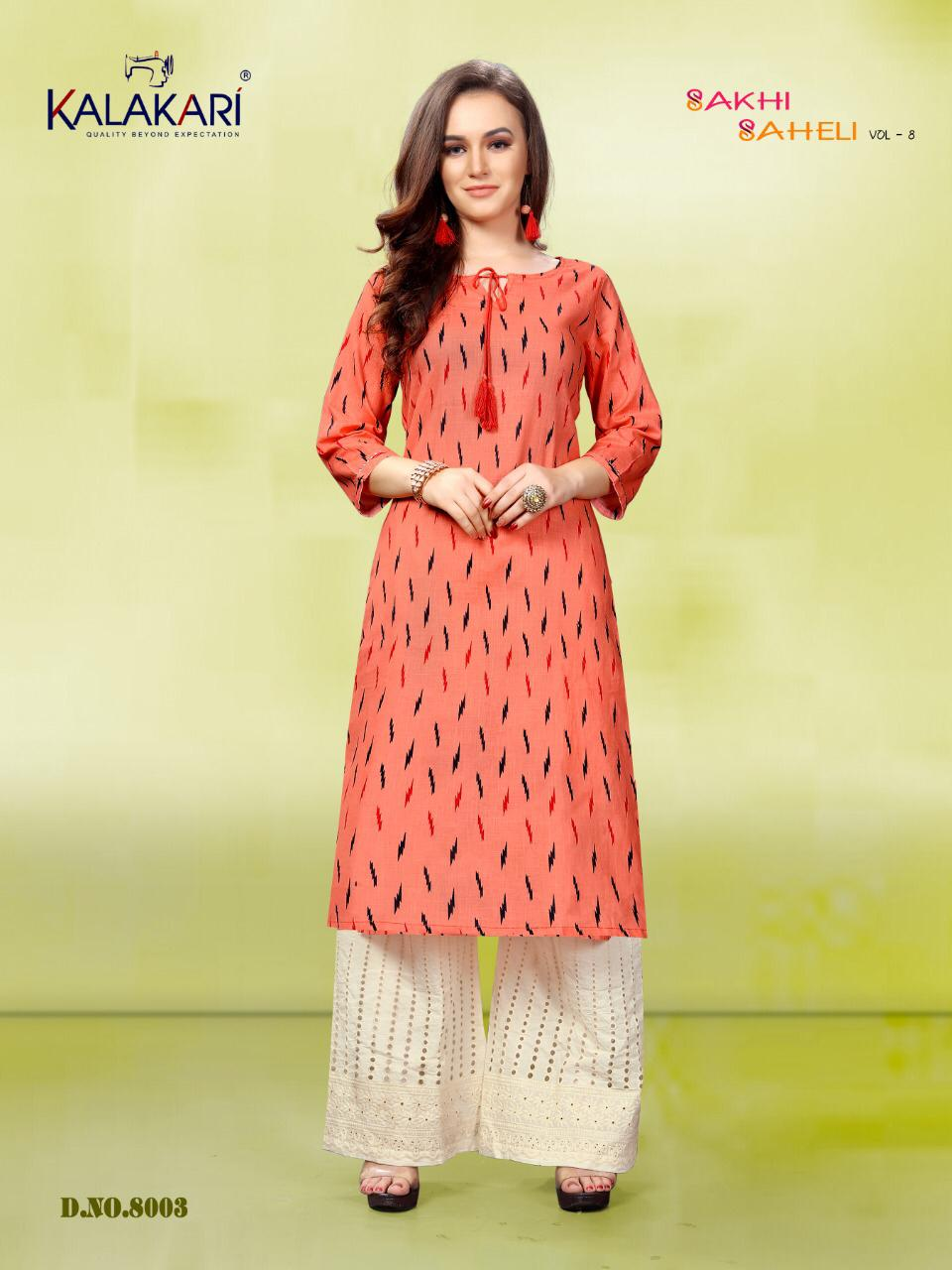 Kalakari NX Sakhi Saheli Vol 8 collection 2