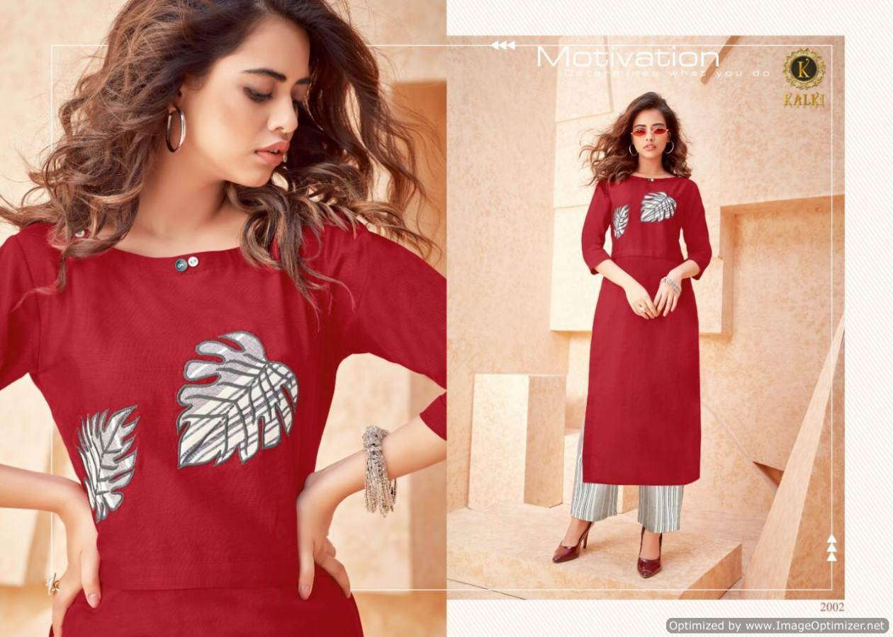 Kalki Mirow 2 collection 7
