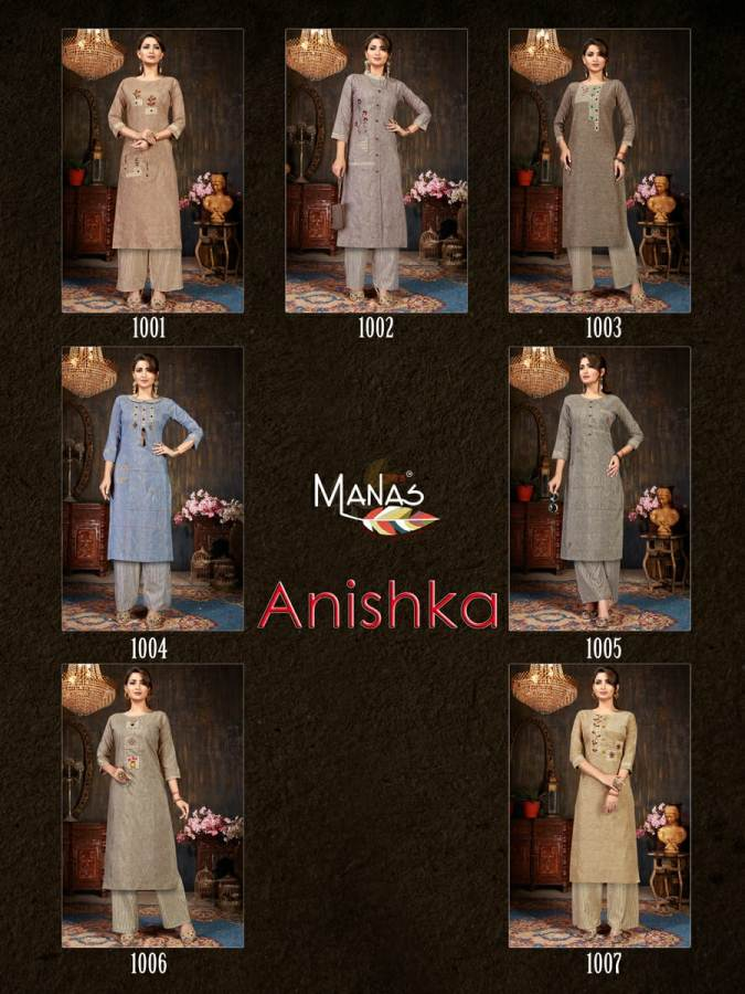 Manas Anishka collection 2