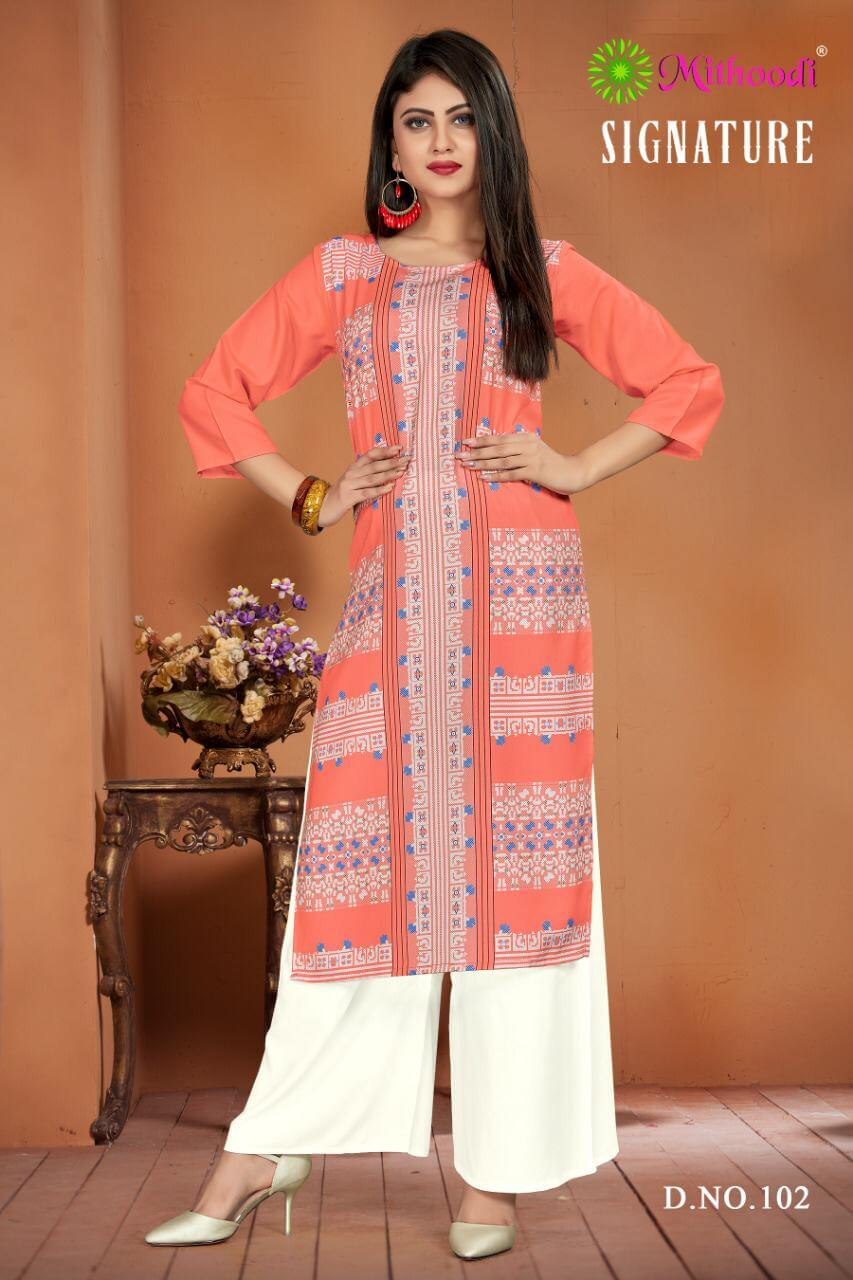 Mithoodi Signature collection 1