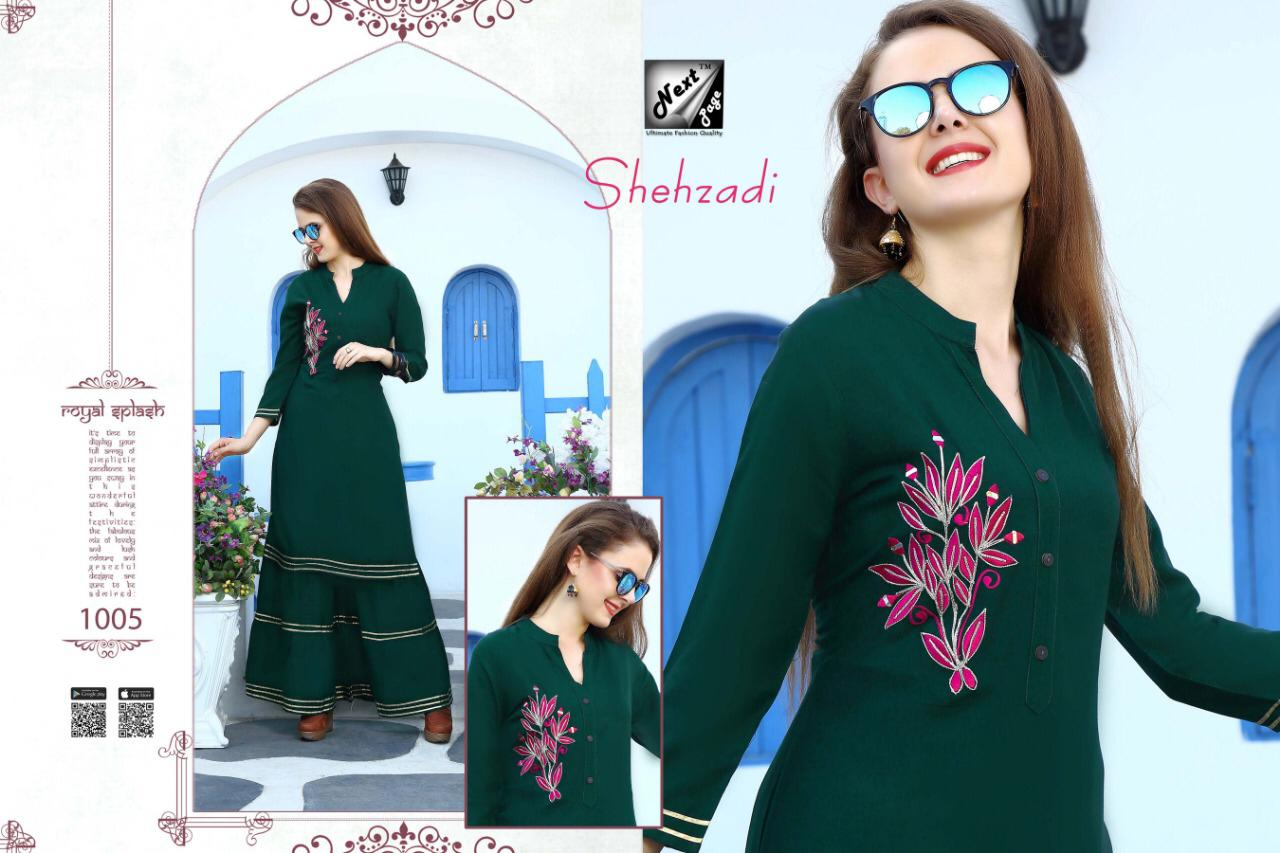 Next Page Shehzadi collection 1