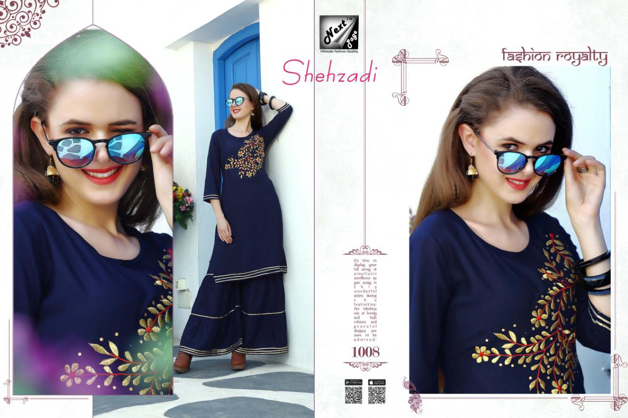 Next Page Shehzadi collection 3