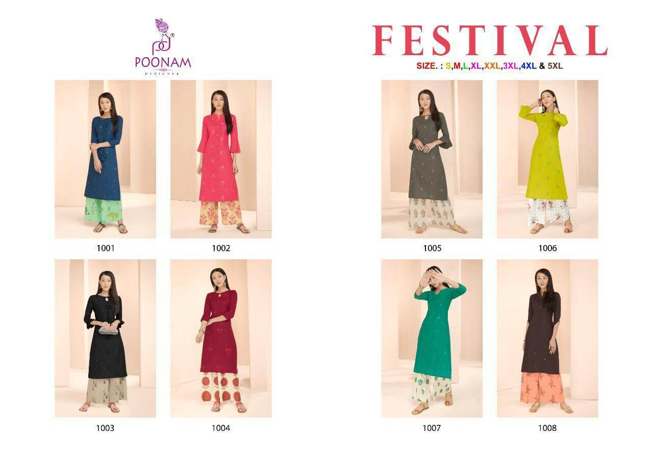Poonam Festival collection 7