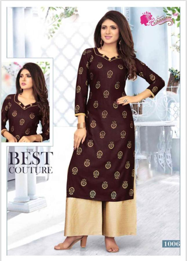 Arihantam Gold Heavy Rayon Gold Printed Kurti With Plazzo collection 3