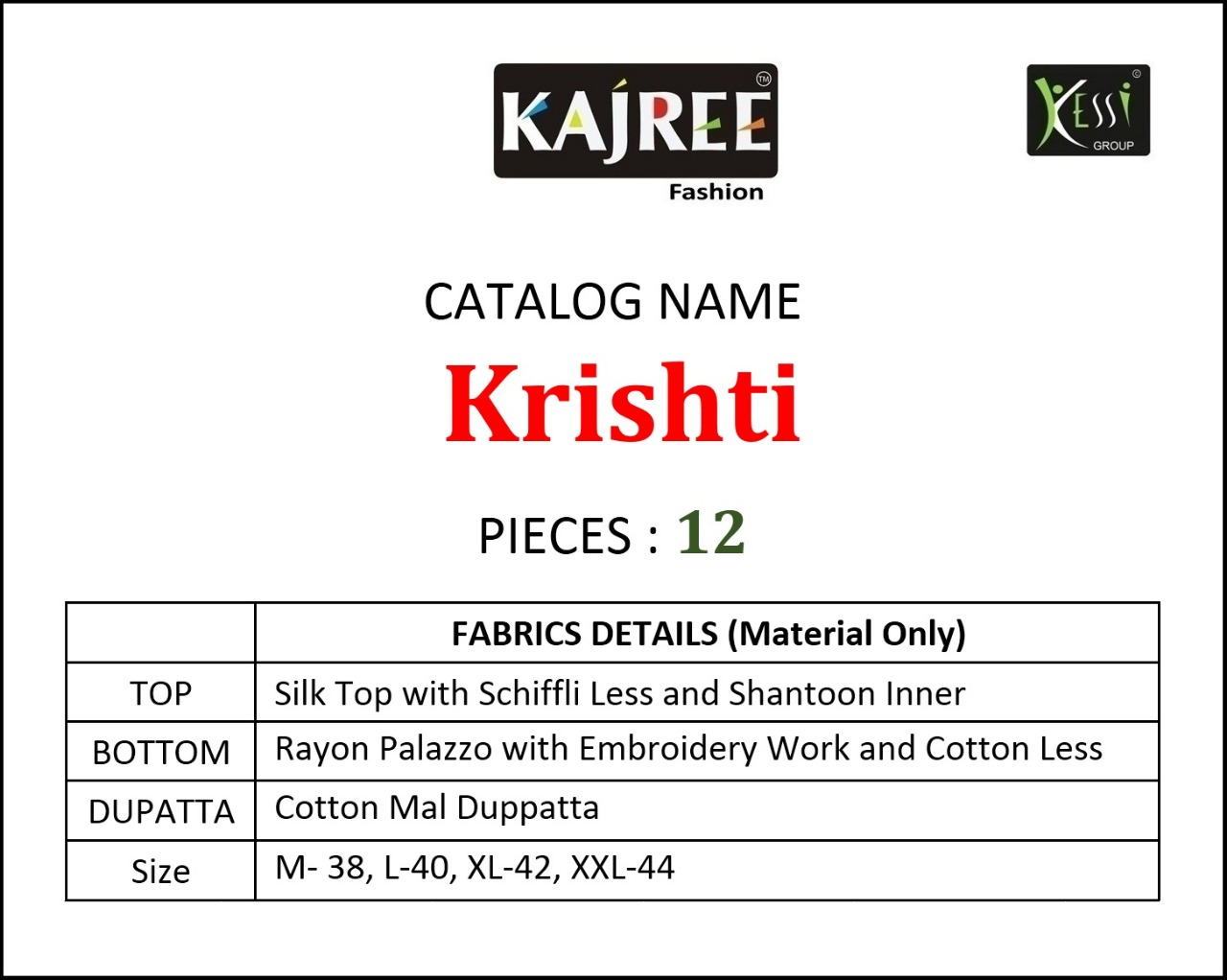 Kajree Krishti collection 2