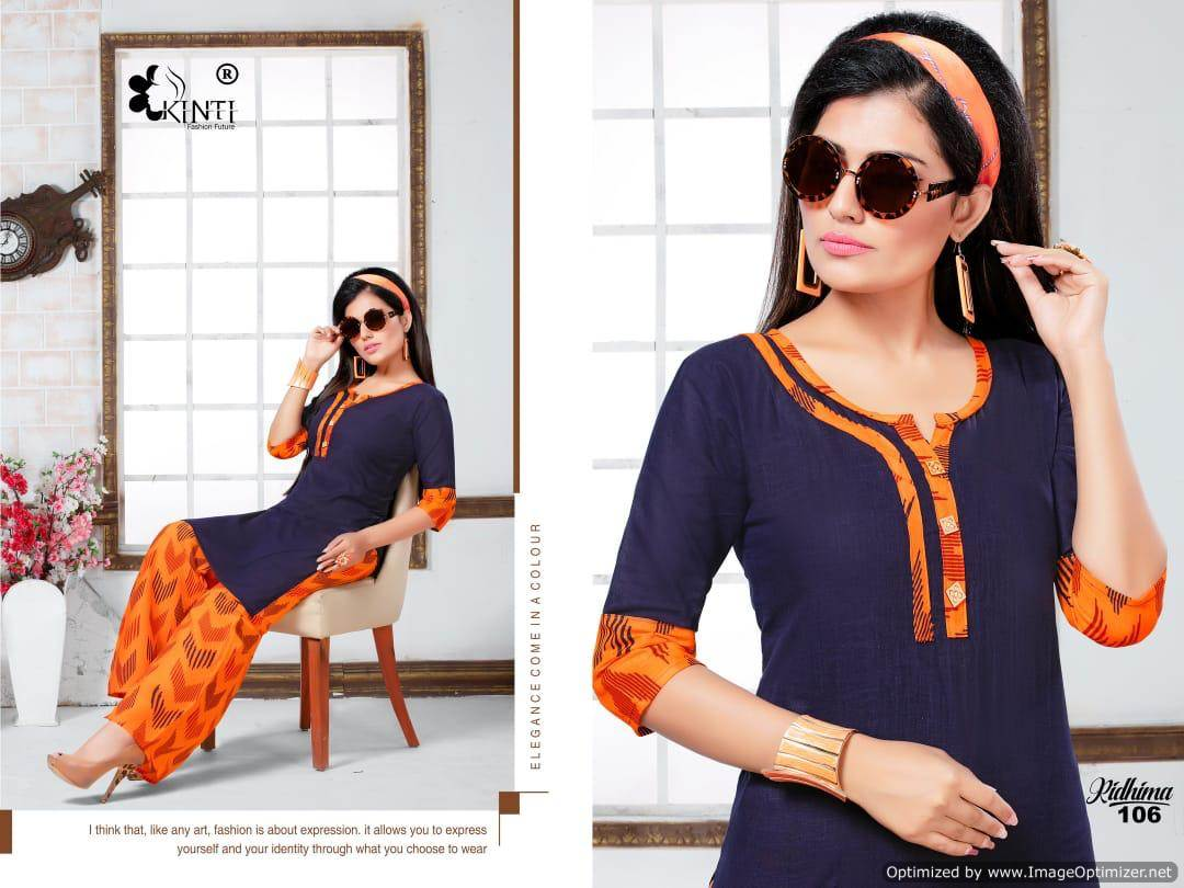 Kinti Ridhima collection 10