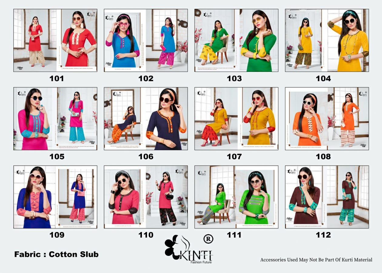 Kinti Ridhima collection 11