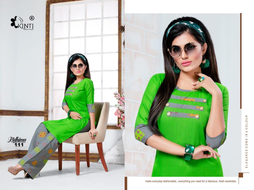 Kinti Ridhima collection 13