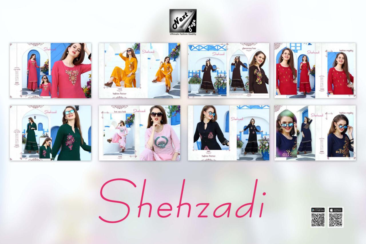 Next Page Shehzadi collection 2