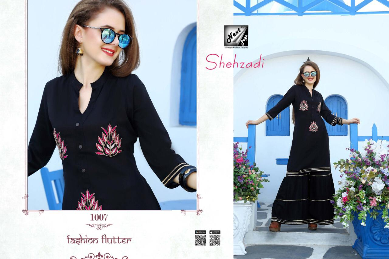 Next Page Shehzadi collection 6