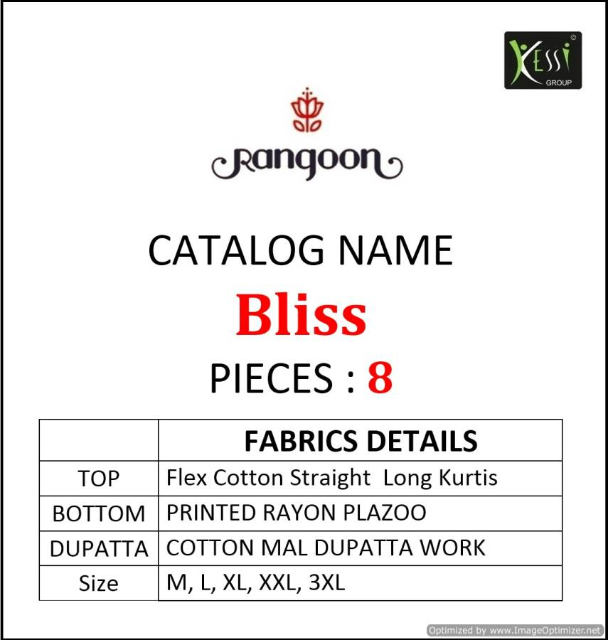 Rangoon Bliss collection 4