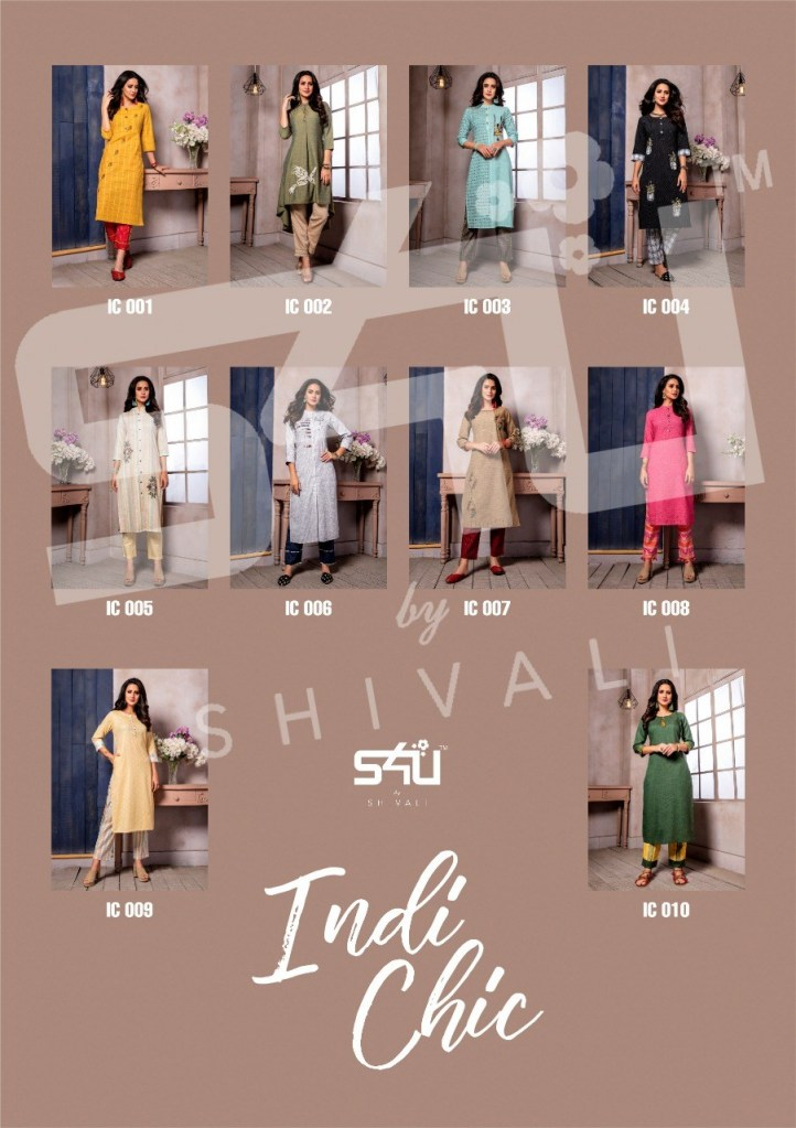 S4u Indichic collection 3