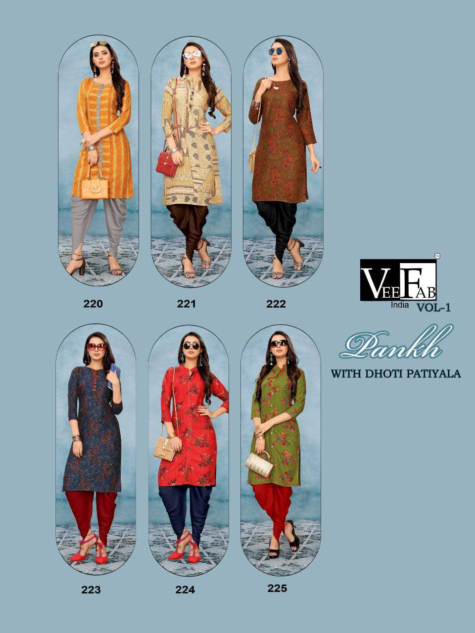 Yf Pankh collection 1