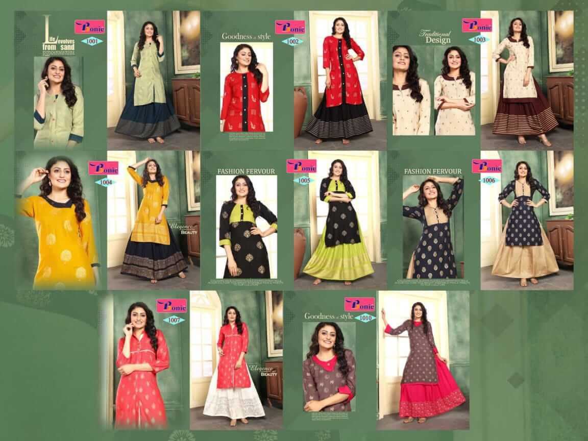 Bonie Kavya collection 4