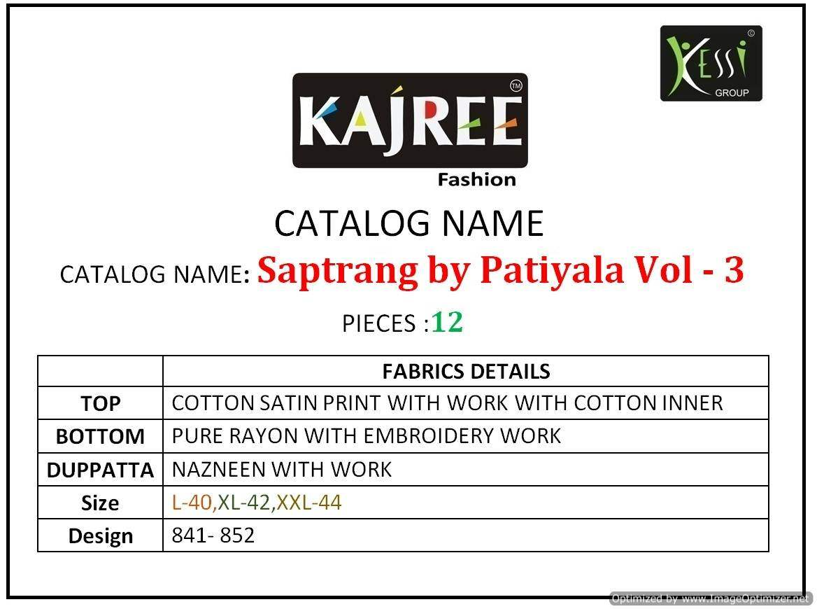 Kajree Saptrang 3 collection 10