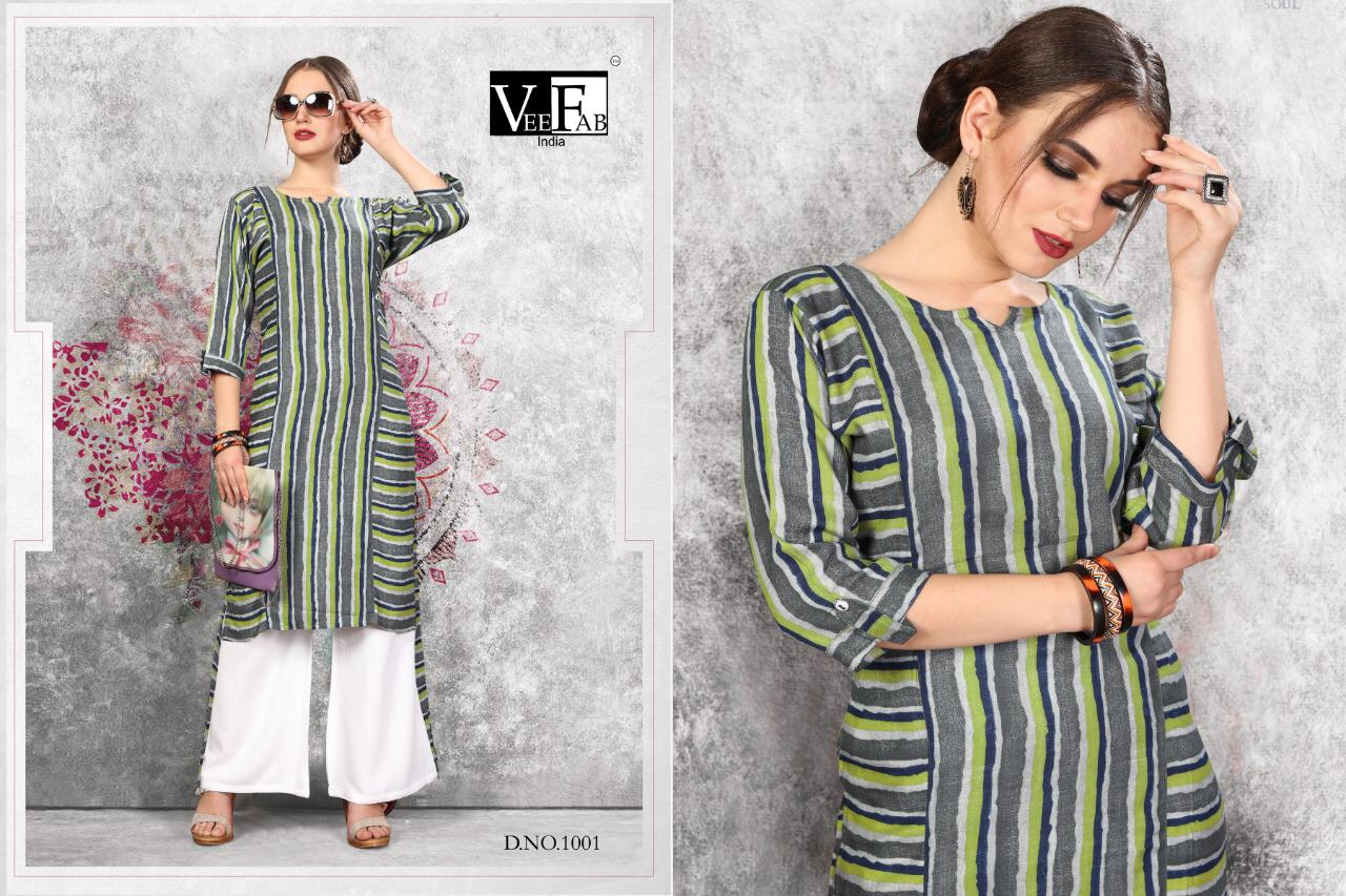 V.F. Lakhi collection 1