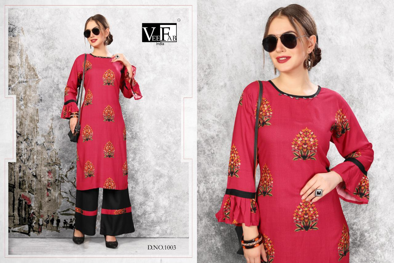 V.F. Lakhi collection 5
