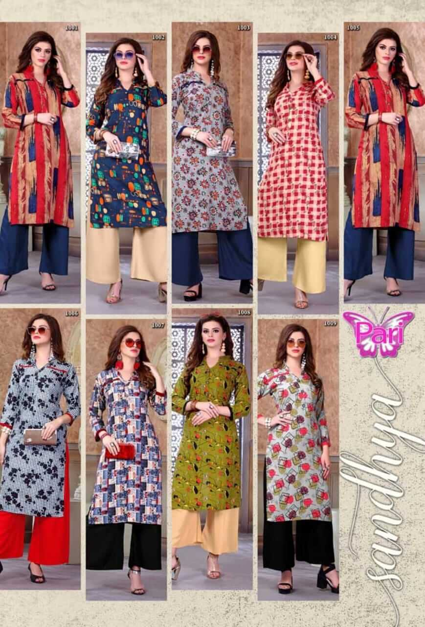 Pari Sandhya collection 1