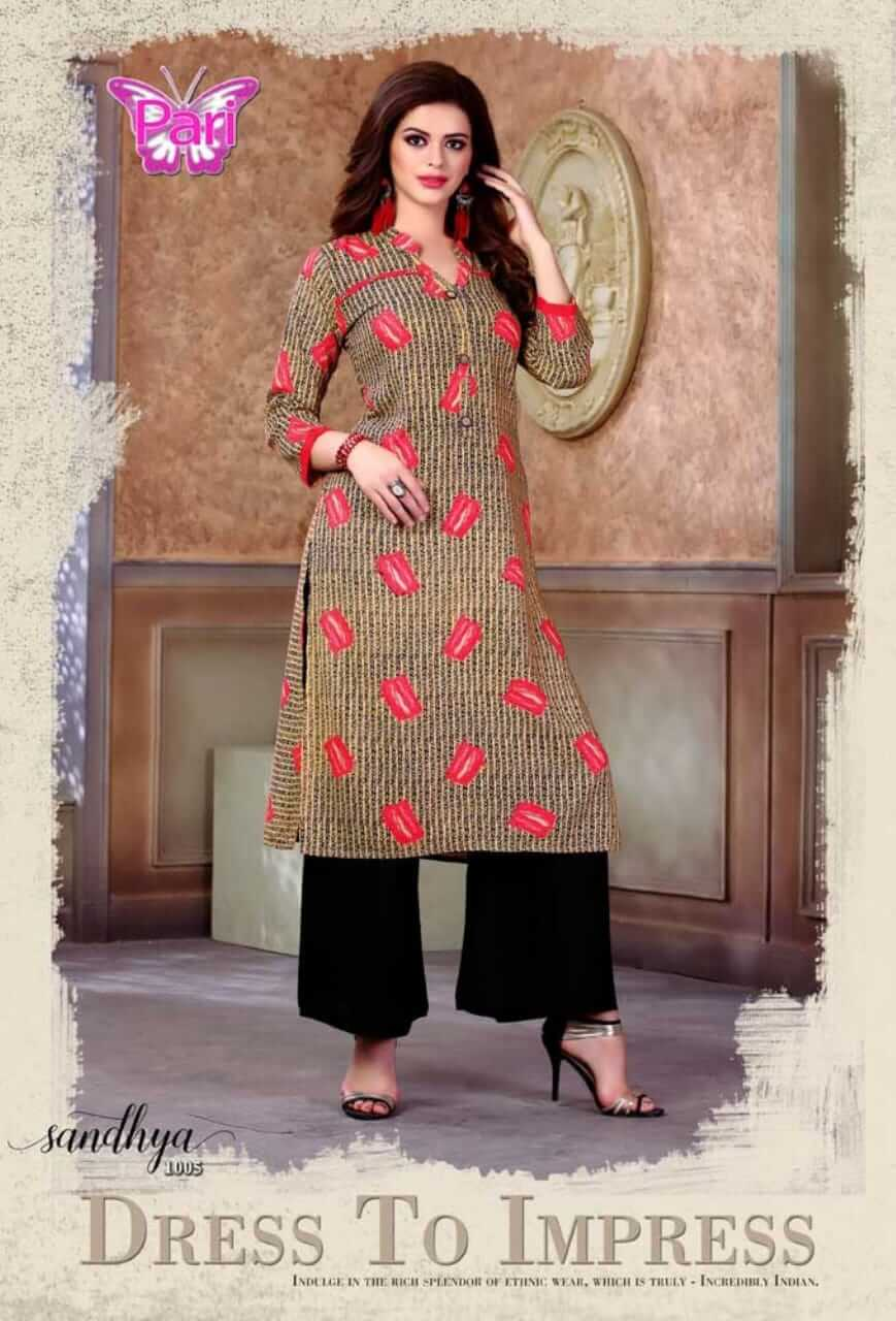 Pari Sandhya collection 7