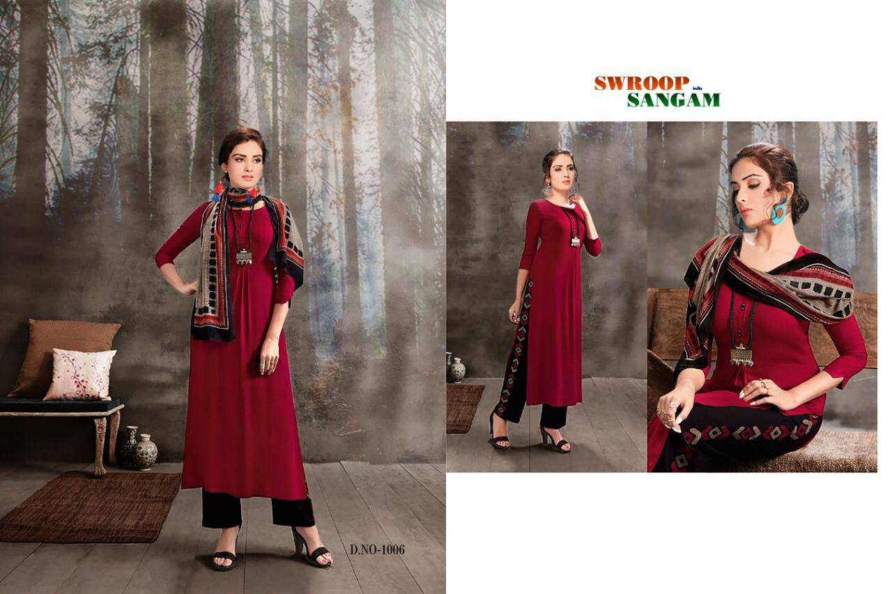 Swaroop Sangam Chigi Wigi Vol 12 collection 2