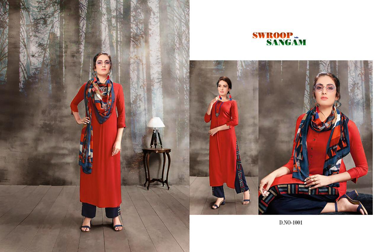 Swaroop Sangam Chigi Wigi Vol 12 collection 7