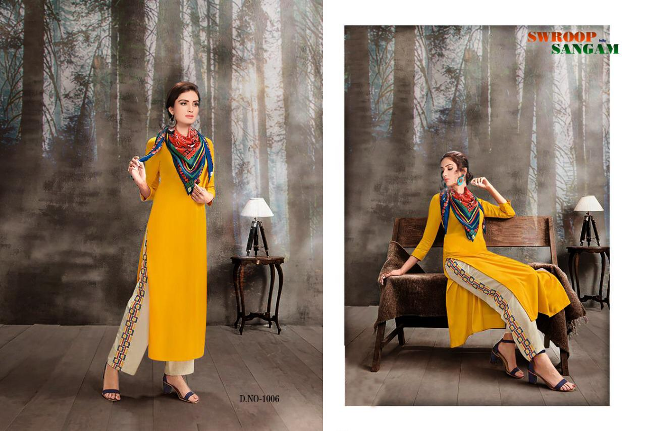 Swaroop Sangam Chigi Wigi Vol 12 collection 6