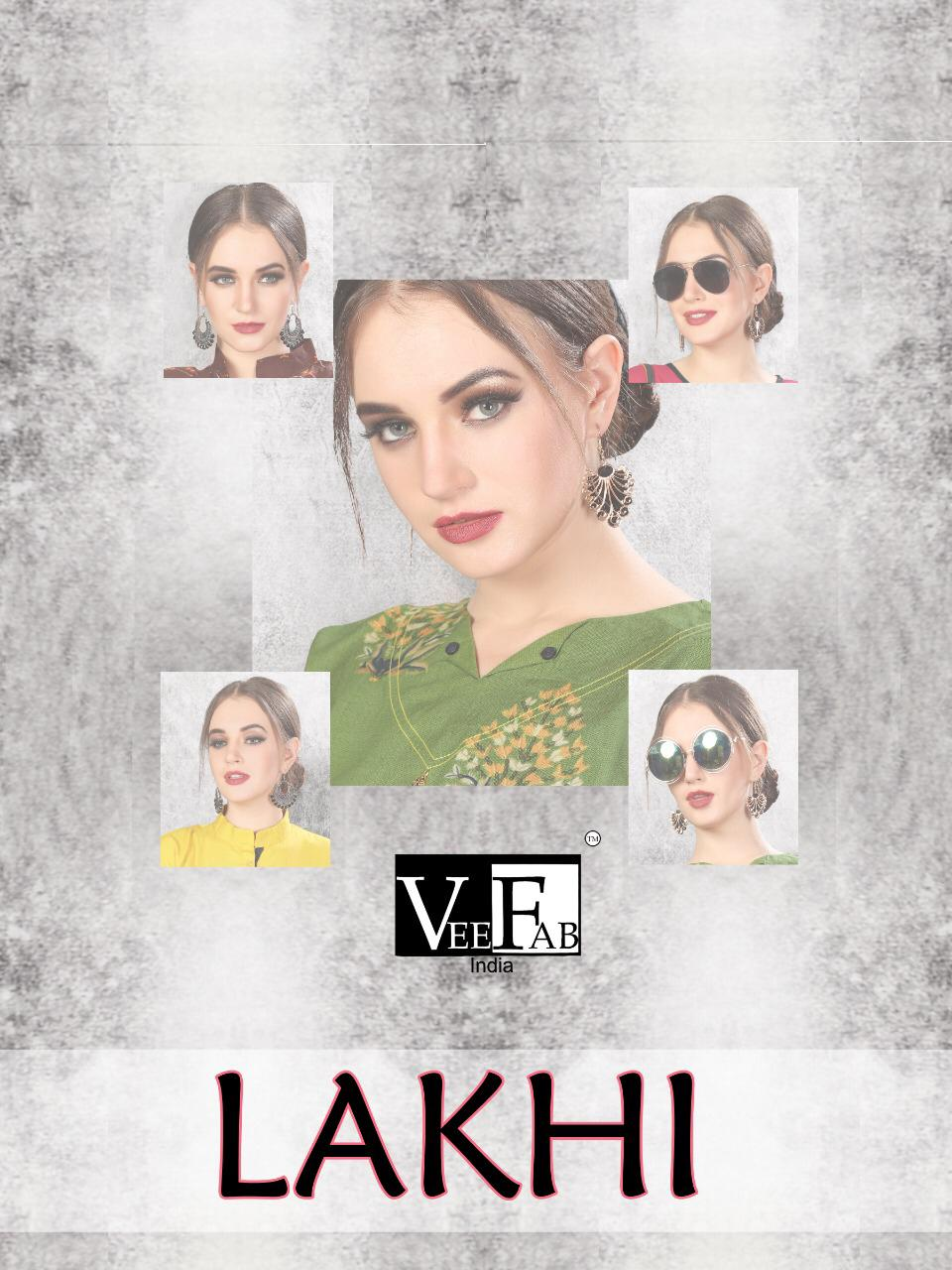 V.F. Lakhi collection 8