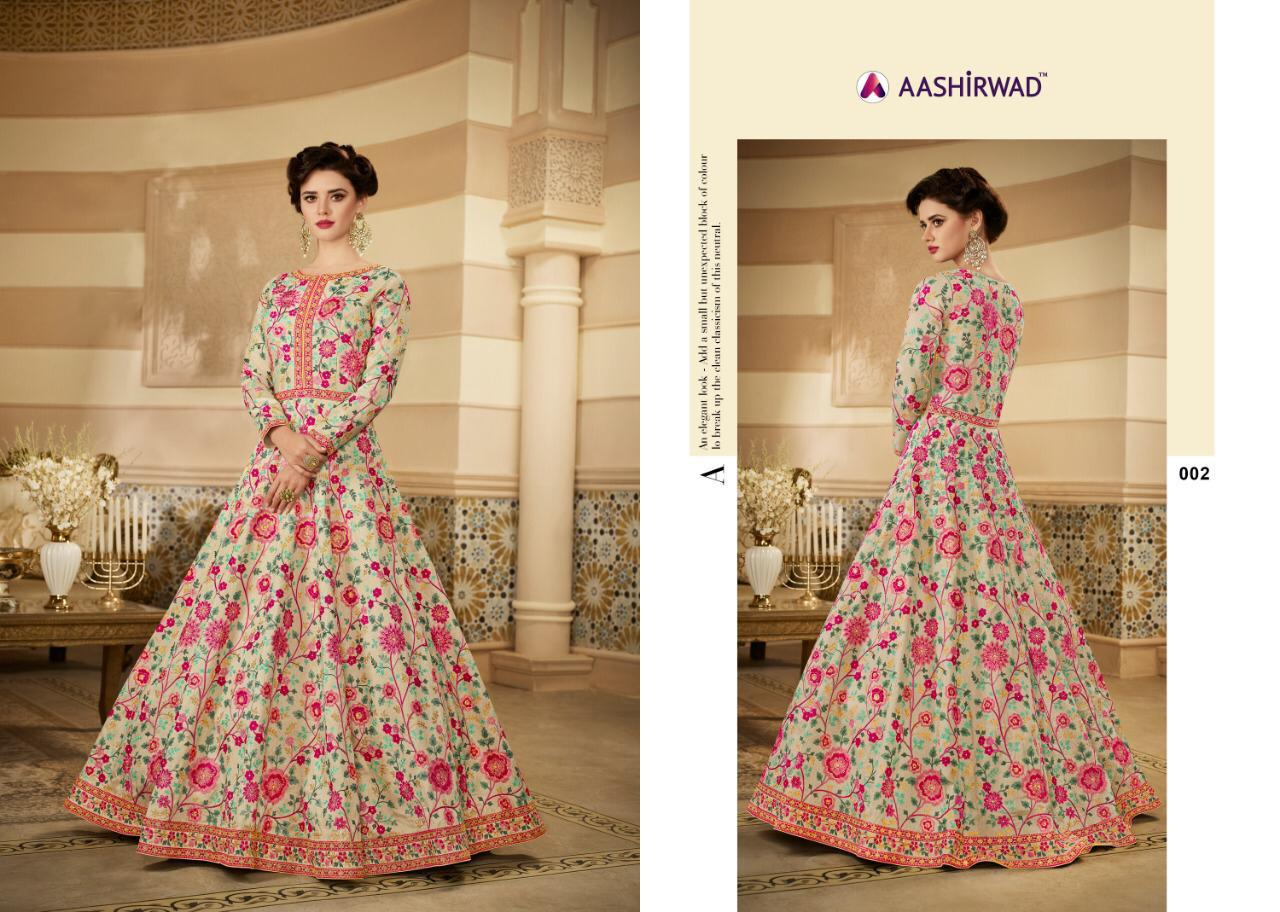 Aashirwad Affair collection 1
