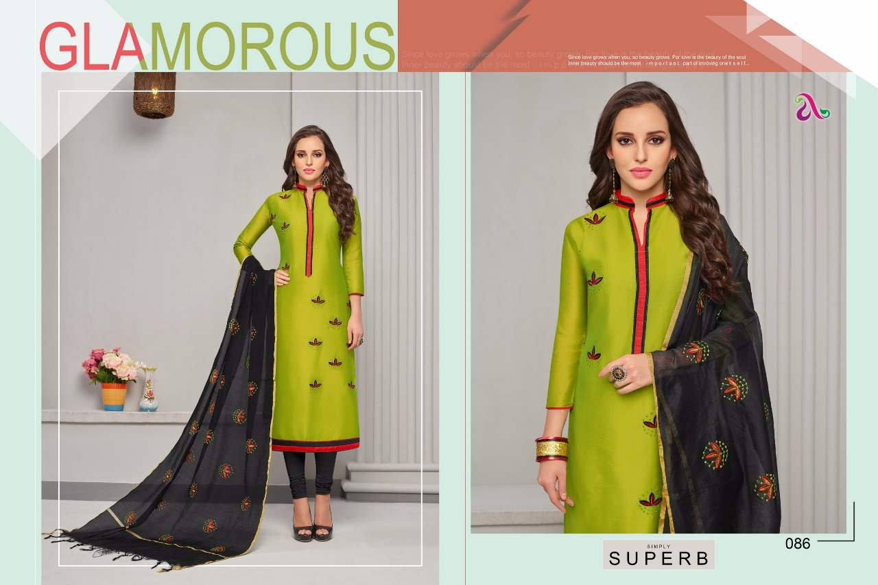 Angroop Maharani collection 3