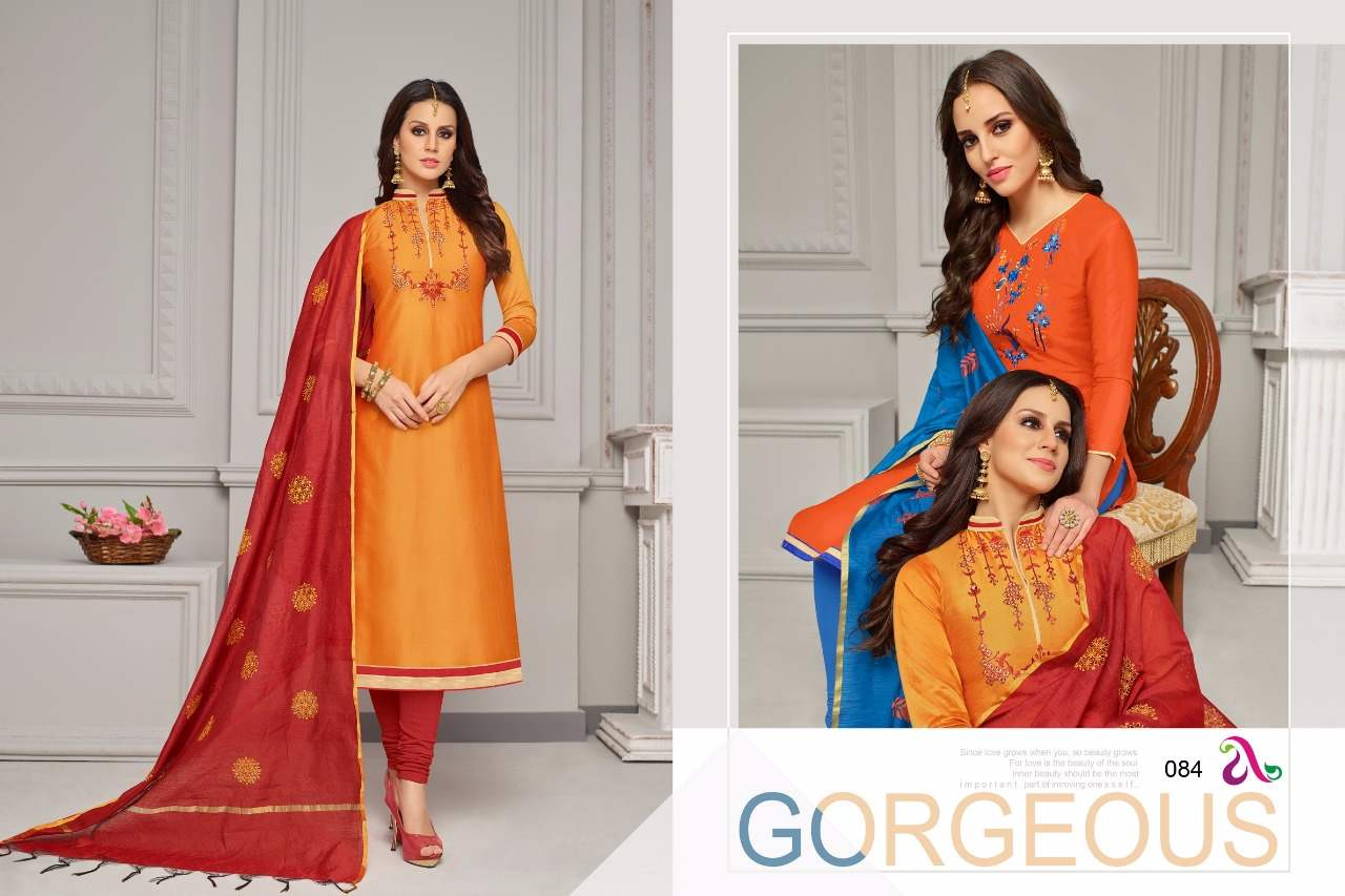 Angroop Maharani collection 4