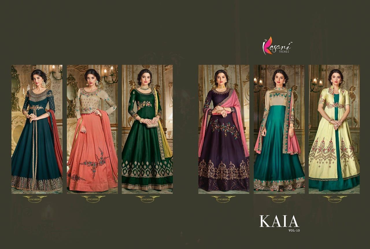 Kesari Trendz Kaia collection 1