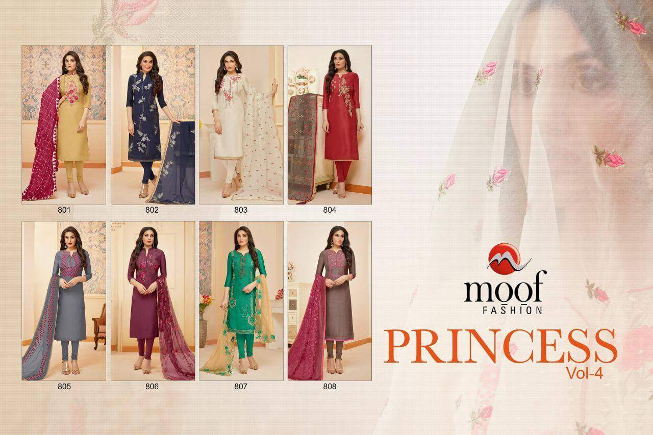 Moof Princess 4 collection 7