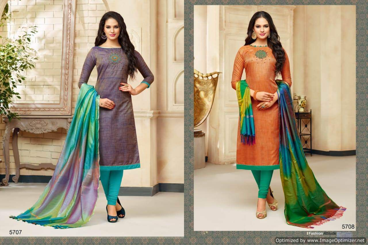 R R Banarasi Style collection 4