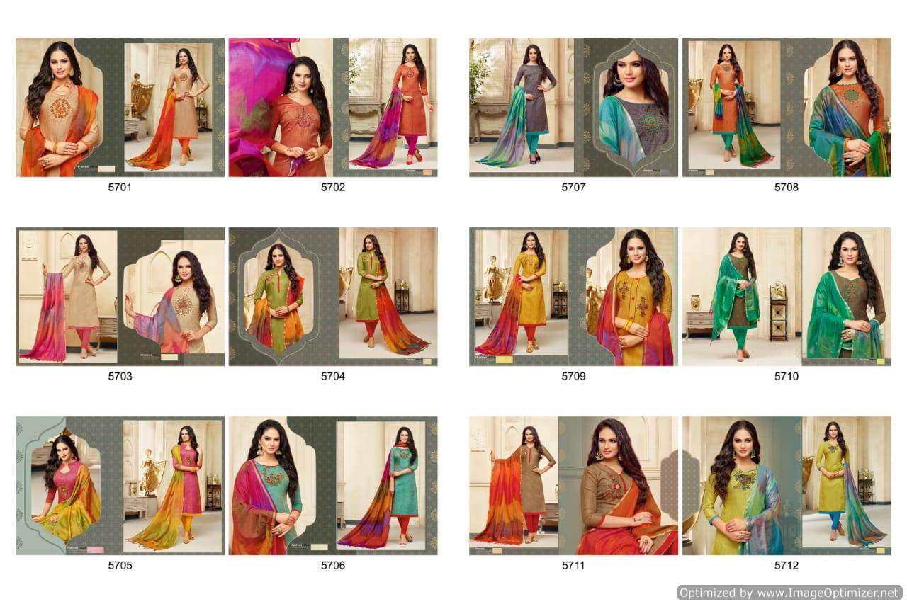 R R Banarasi Style collection 6