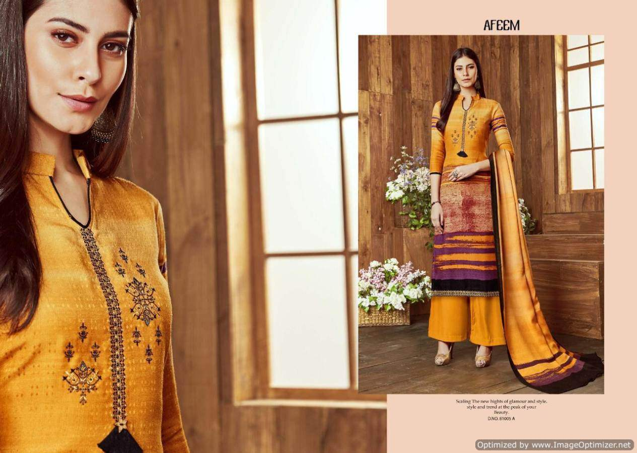 Sargam Afeem collection 4