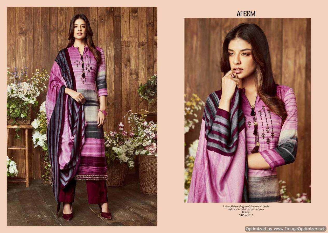 Sargam Afeem collection 5