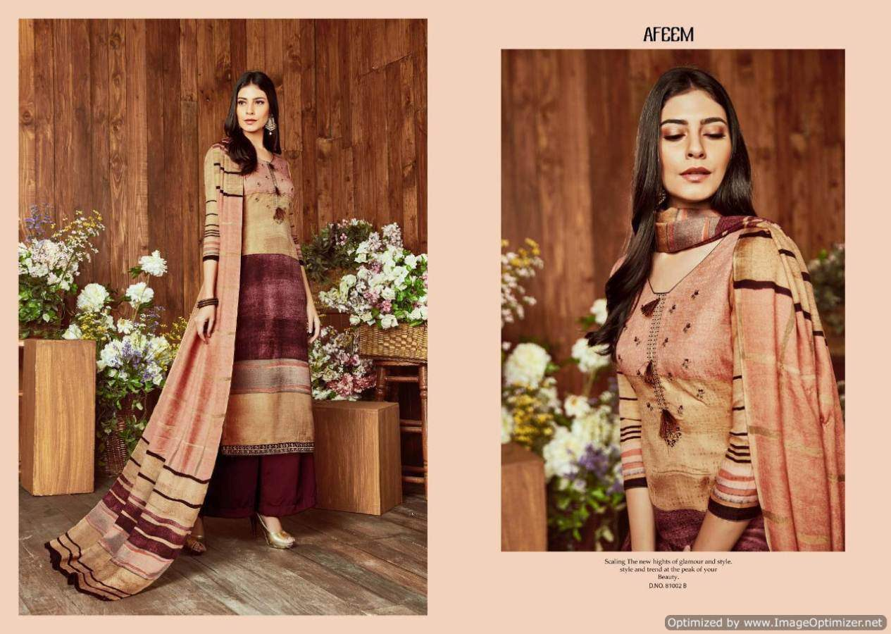 Sargam Afeem collection 7