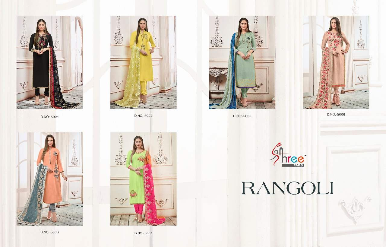 Shree Fabs Rangoli collection 1