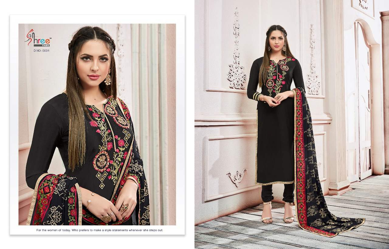 Shree Fabs Rangoli collection 2