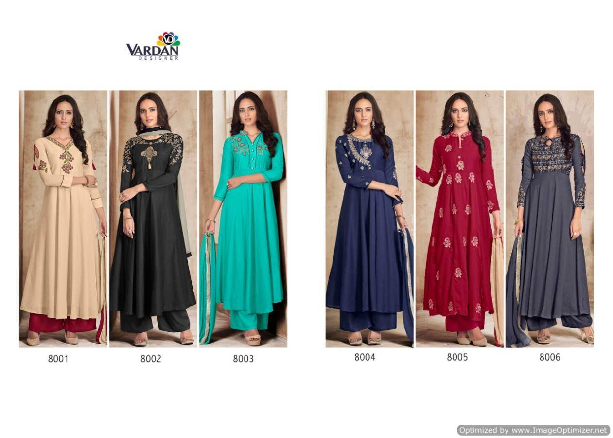 Vardan Kavya Vol 2 collection 1