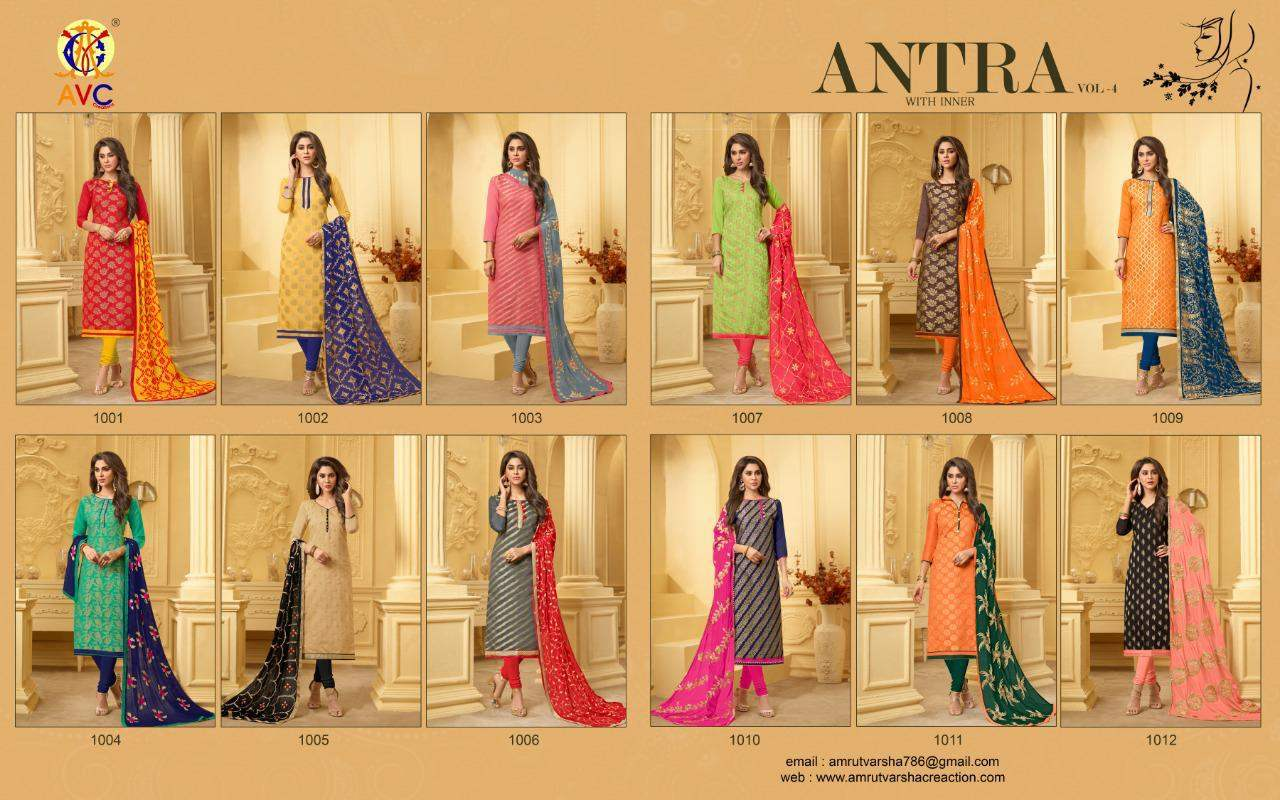 AVC Antara 4 collection 4