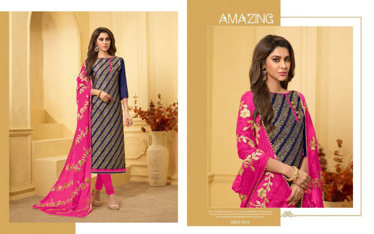 AVC Antara 4 collection 1