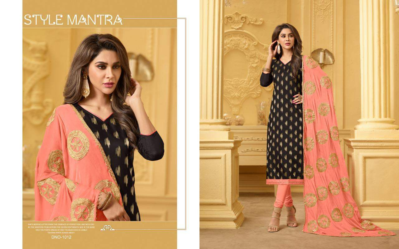 AVC Antara 4 collection 11