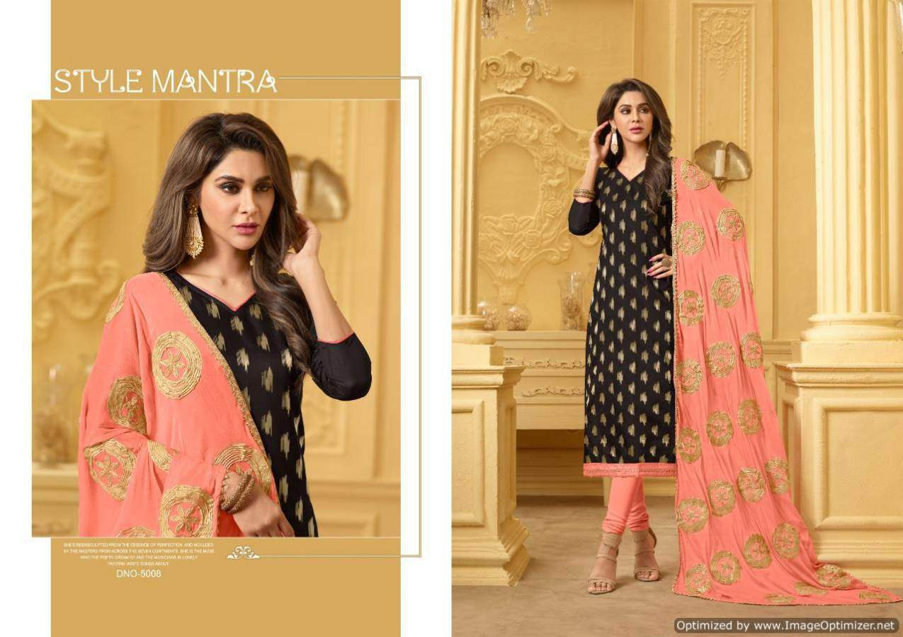 AVC Antara 5 collection 5