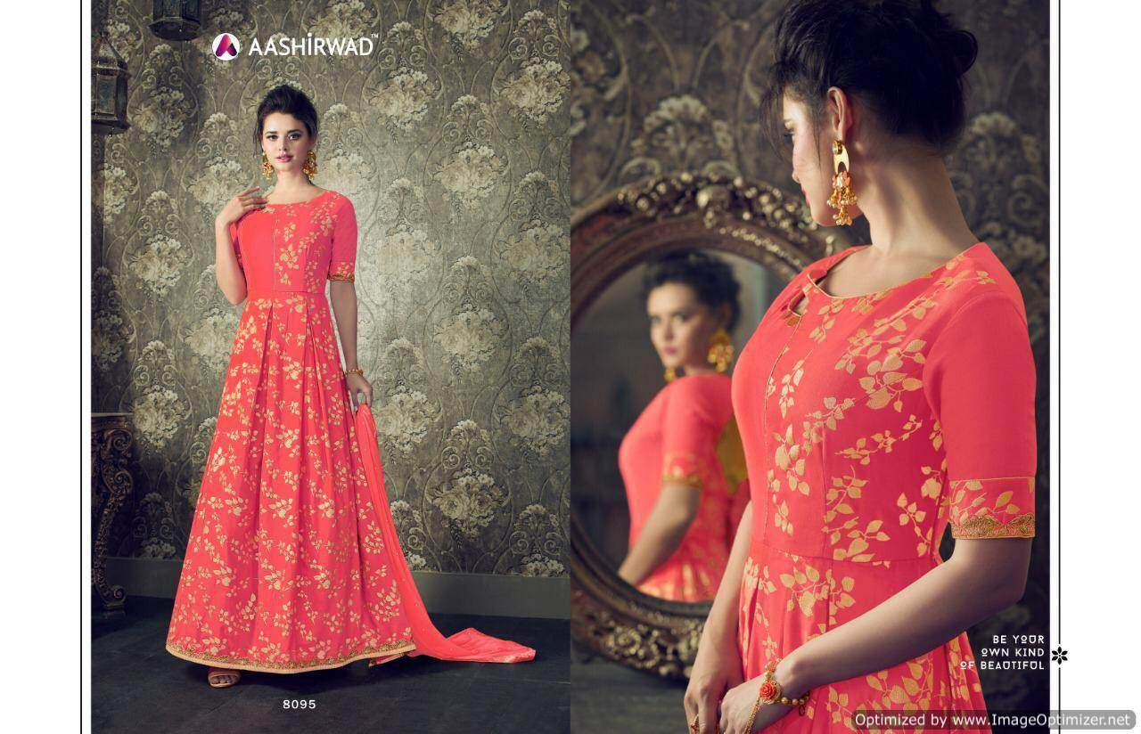 Aashirwad Rivaah collection 1