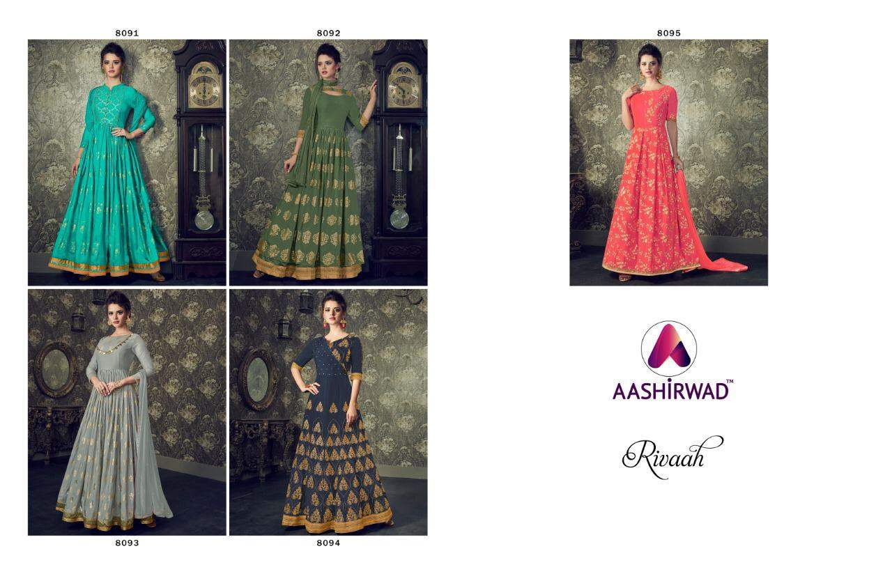 Aashirwad Rivaah collection 2