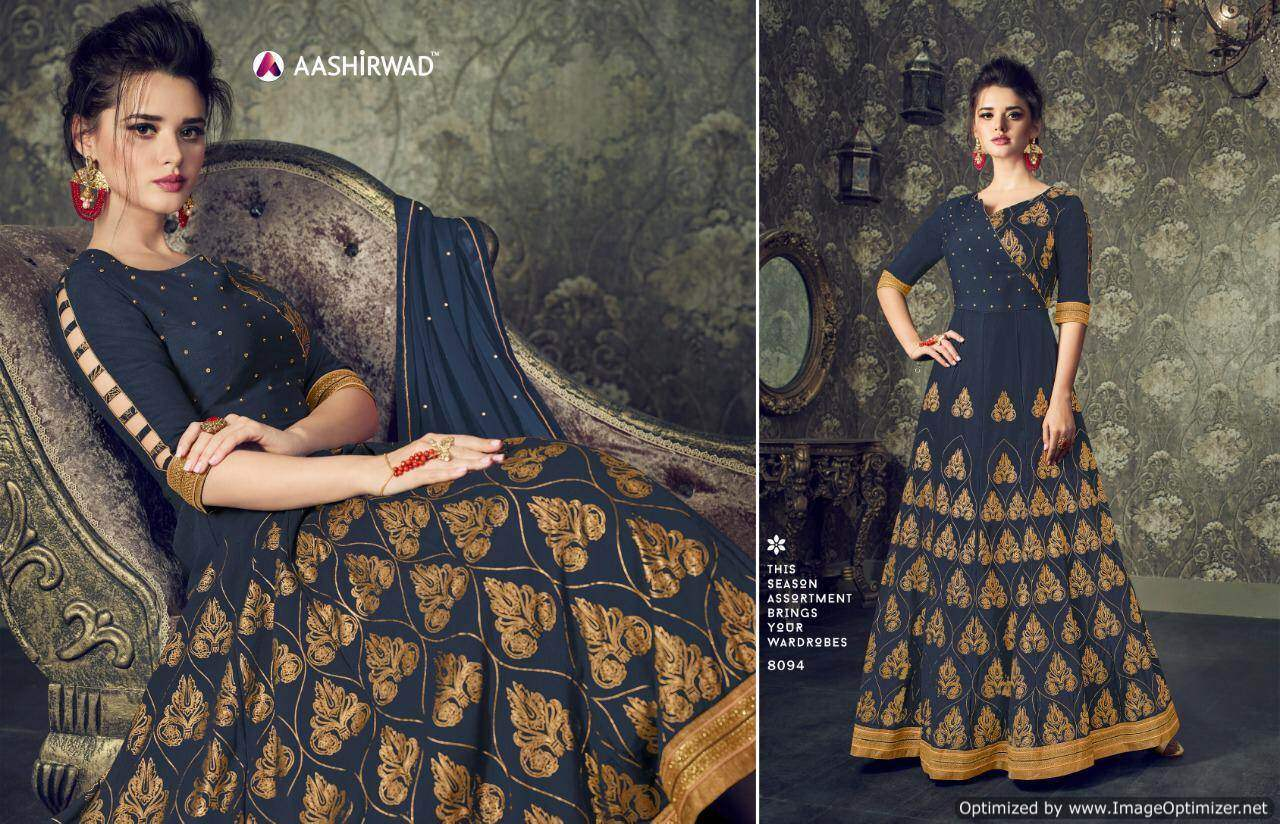 Aashirwad Rivaah collection 5